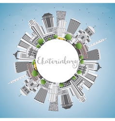 Yekaterinburg skyline with gray buildings vector