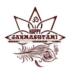 krishna janmashtami logo icon vector image
