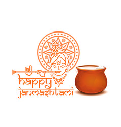 happy janmashtami birth of krishna vector image vector image