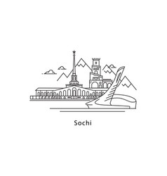 sochi logo isolated on white background sochi s vector image vector image
