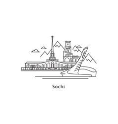sochi logo isolated on white background sochi s vector image