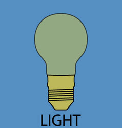 Light supply icon flat design concept vector image