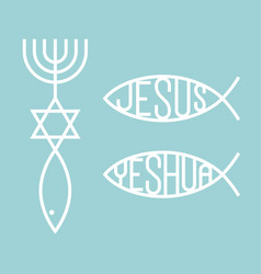 messianic judaism symbolic and jesus vector image vector image