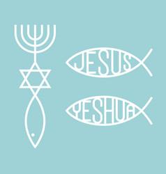 Messianic judaism symbolic and jesus vector