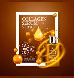 vital serum golden dropper bottle on light brown vector image