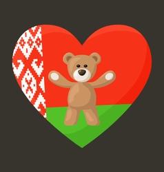 Belarusian Teddy Bears vector image vector image