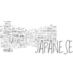 Japanese garden of monaco text background word vector