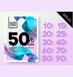Tender spring sale poster vector