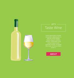 let s taste wine web design vector image vector image