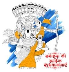 Lord ram sita laxmana hanuman and ravana in vector