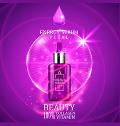 Vital serum dropper bottle on shining purple vector