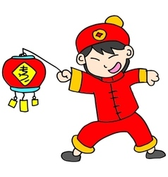 Chinese chracter of boy with lampion vector image vector image