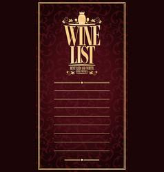 Vintage design vine list long card vector