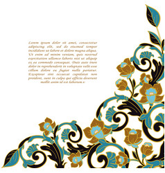 hand-drawn decorative floral element for design vector image vector image
