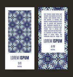 Antique vintage background azulejos in portuguese vector