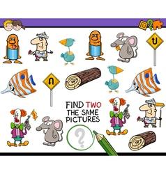 Educational activity for children vector