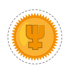 primecoin money golden commerce vector image