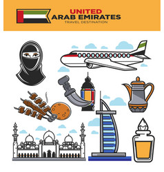 Arab emirates uae travel tourism landmarks and vector