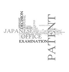 japanese patent office text background word cloud vector image vector image