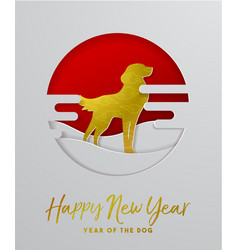 Chinese new year 2018 gold dog paper cut greeting vector