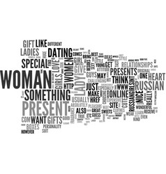 what to present to your beloved lady text word vector image vector image