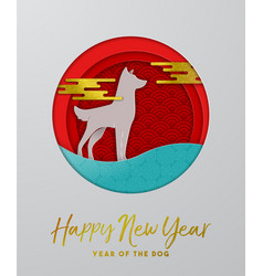 chinese new year 2018 gold dog paper cut card vector image vector image