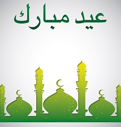 Mosque eid mubarak blessed eid card in format vector