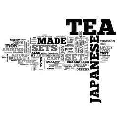 japanese tea sets text background word cloud vector image vector image
