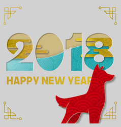 chinese new year 2018 happy paper cut dog art vector image vector image