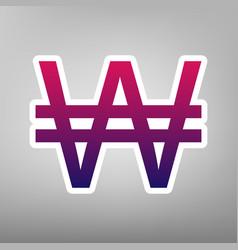 Won sign purple gradient icon on white vector
