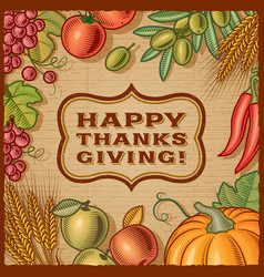 Thanksgiving Retro Card vector image