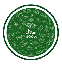 Green halal products banner design vector