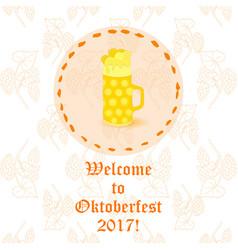 oktoberfest beer mug with foam vector image vector image