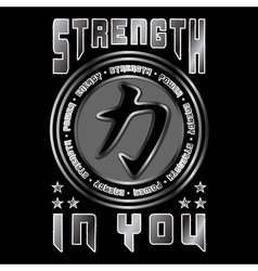 Strength in you quote vector