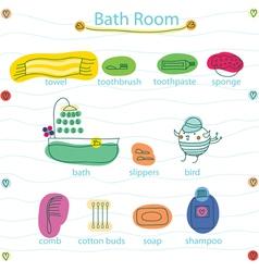 bath room vector image