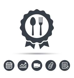 Award medal icon food winner emblem sign vector
