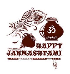 krishna janmashtami logo icon ilustration vector image vector image