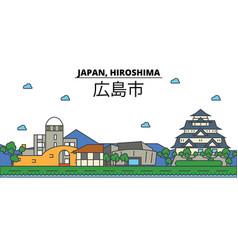 japan hiroshima city skyline architecture vector image vector image