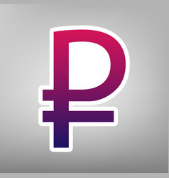 Ruble sign purple gradient icon on white vector