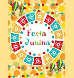 festa junina greeting card invitation poster vector image