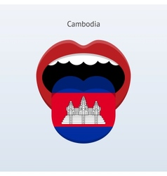 Cambodia language abstract human tongue vector