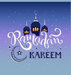 ramadan kareem poster vector image