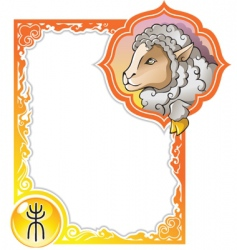 China horoscope 08 sheep vector