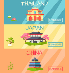 Thailand japan china traditional houses and plants vector