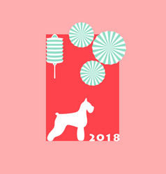 New year 2018 of dog vector