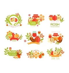 Rosh Hashanah Bright Postcard Labels Set vector image vector image