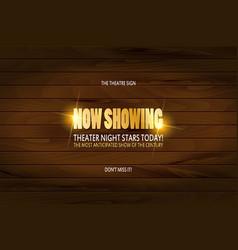 Theatre premiere poster design vector