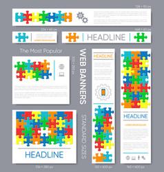 banner templates puzzle pieces set vector image