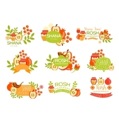 Jewish new year bright postcard labels set vector