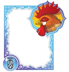 China horoscope 10 rooster vector